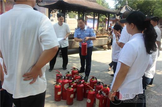 苏州玄妙观举行消防知识讲座暨技能演练