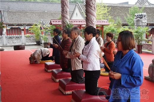 北武当玄帝观举行纪念抗战胜利73周年和平祈祷法会