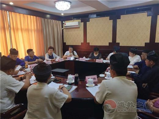 山东省聊城市道教协会第一届三次常务理事会召开