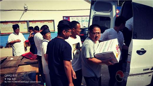 山东省聊城市道教协会赴寿光市灾区支援慰问