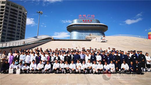 道家文化与生态文明论坛在北京召开