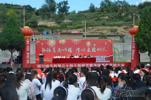 陕西榆阳黑龙潭道观教师节奖励优秀师生15万元