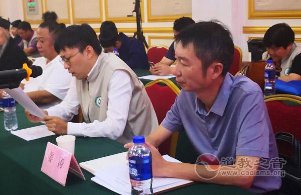 北京市道教协会召开第三届第二次会议