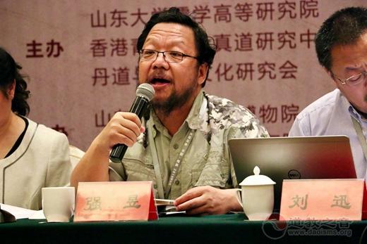 全真道丹道与养生国际学术研讨会第一场大会发言观点摘抄