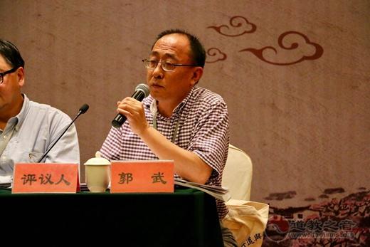 全真道丹道与养生国际学术研讨会第二场大会发言观点摘抄