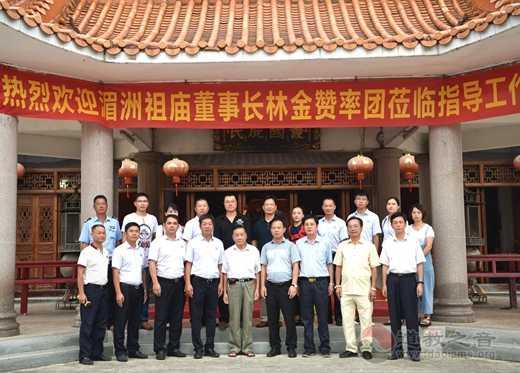 湄洲祖庙在粤东陆丰交流妈祖文化