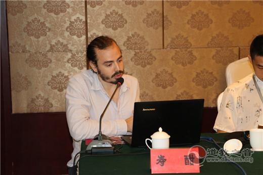 全真道丹道与养生国际学术研讨会分组学术研讨第二场第二组研讨会