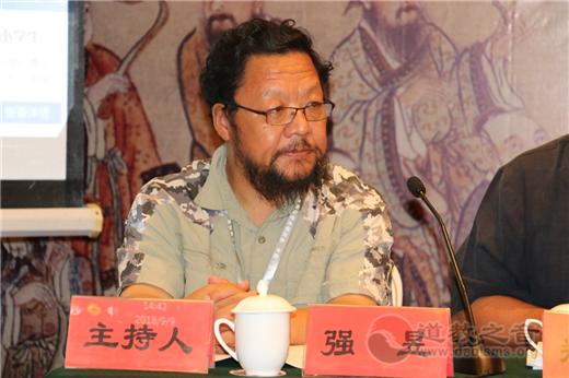 全真道丹道与养生国际学术研讨会第三场大会发言观点摘抄