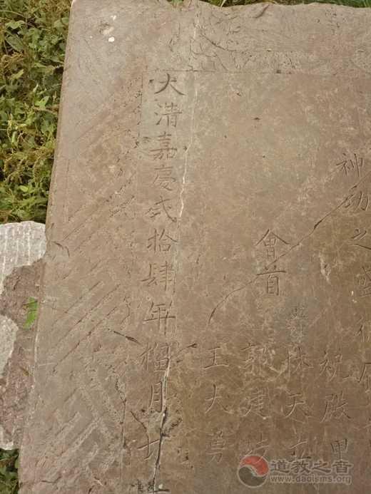 聊城市道教协会一行赴高唐县考察岱庙遗址