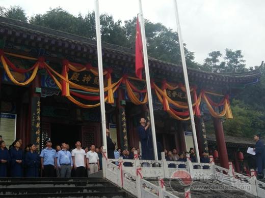 西乡县升旗仪式