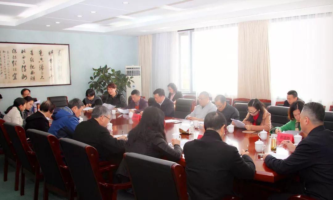 浙江省级宗教团体财务平台运行半年情况良好