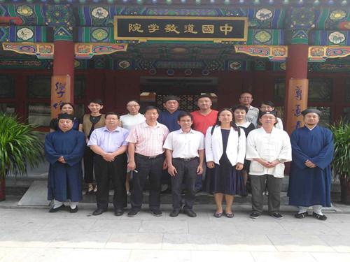 原国家宗教局四司司长黄志辉一行到中国道教学院慰问教师