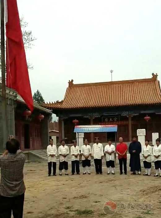 河北省易县流井南天观举行升国旗仪式暨纪念中国人民抗战胜利73周年和平祈祷法会