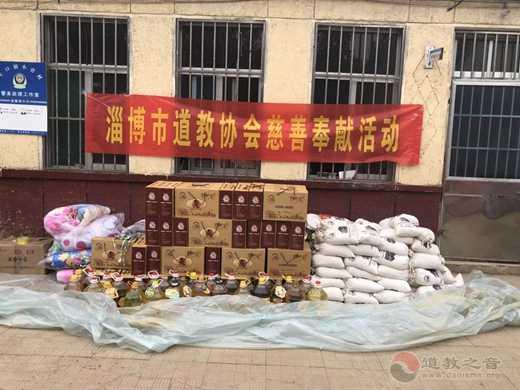 山东省淄博市道教协会赴寿光支援慰问