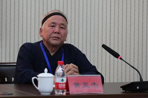 中社院道教协会负责人研修班举行结业式
