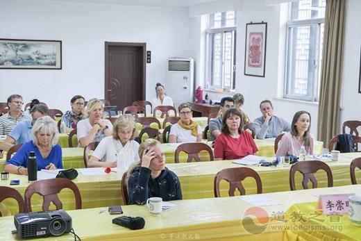 茅山乾元观圆满举办第二期德国专项体道班