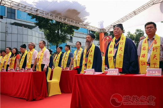 穗港澳道教文化研讨会开幕式在广州纯阳观隆重举行