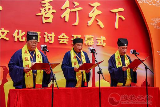 穗港澳三地代表共签宣言、共读宣言