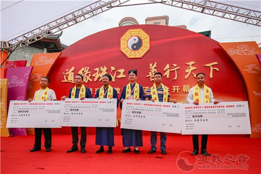 部分社会爱心人士捐款30万用于购置医疗救护车