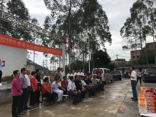 广西贵港市道教协会积极参加2018年宗教慈善周活动