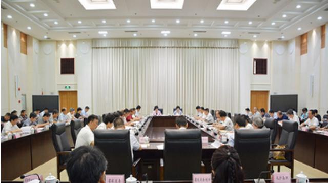 湖南省宗教工作领导小组召开扩大会