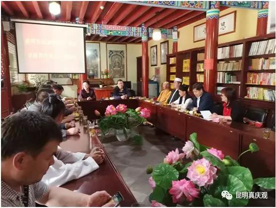"""昆明杨皕部长""""中秋、国庆"""" 走访、看望宗教界人士"""