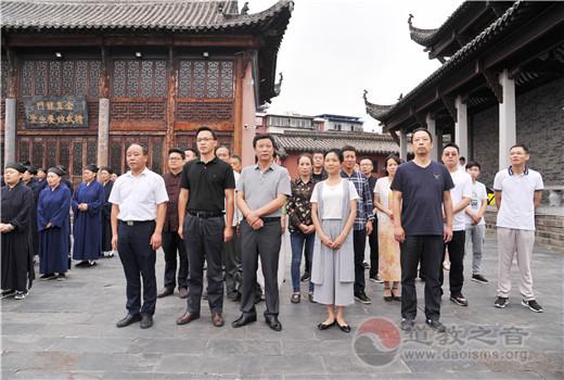 武汉长春观举行升国旗仪式
