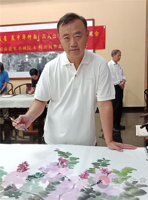 中国崂山道家书画院书画家李世军挥毫作画