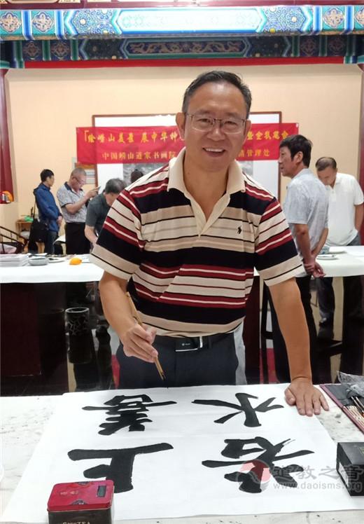 中国崂山道家书画院书画家钟文龙挥毫泼墨