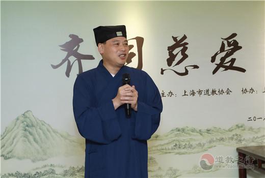 """上海慈爱公益基金会举行""""齐同慈爱•公益同行""""慈善义拍"""
