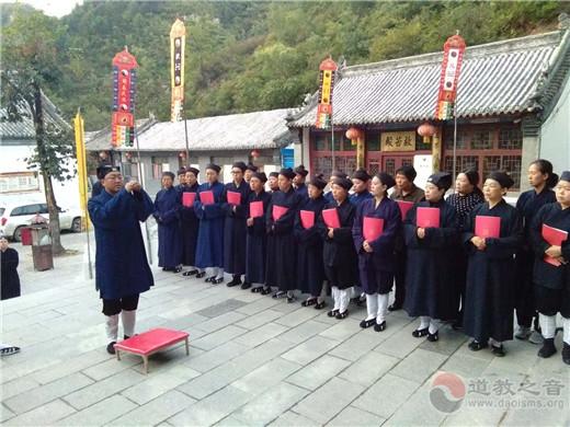 河北省保定市道协举办2018年宗教法规与道教知识培训班