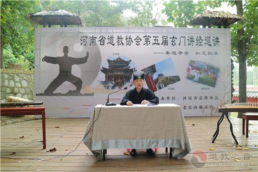 河南省凤凰彩票开展第五届巡回讲经活动