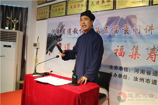 河南省道教协会开展第五届巡回讲经活动