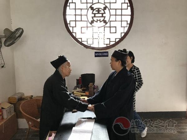 湖南省南岳道教协会开展国庆节前安全检查