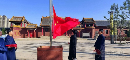 太原市道教界喜迎國慶