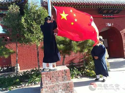 太原市道教界喜迎国庆