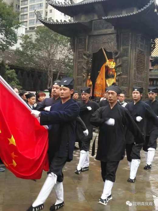 昆明市道教界举行迎国庆升国旗仪式