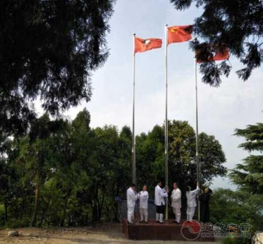 安徽蚌埠涂山禹王宫喜迎国庆升国旗