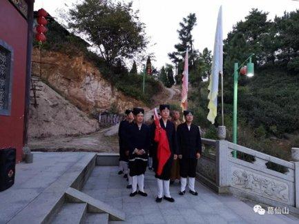 葛仙山寺觀舉行國慶升國旗,喜迎建國69周年