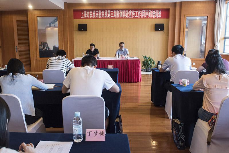 上海市民宗系統努力提升新聞輿論宣傳工作水平