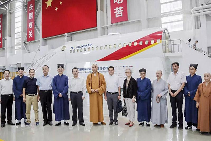 上海宗教界代表人士赴中國商飛公司參觀考察