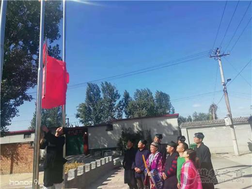 河北省保定一畝泉龍母宮舉行升國旗儀式
