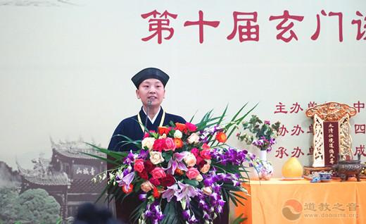 高瑛婕(海峡道教学院):修孝通道德,明本报天恩