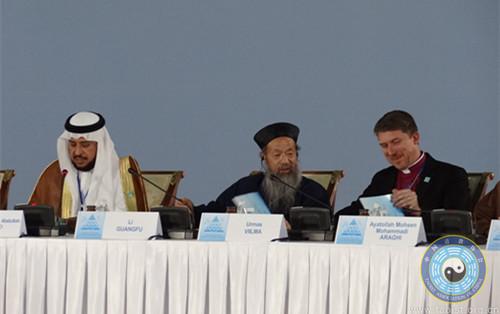 李光富会长率团参加第六届世界与传统宗教领袖大会