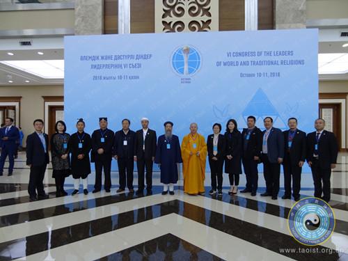 李光富道长率团参加第六届世界与传统宗教领袖大会