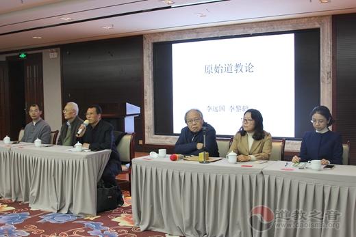 首届刘一明文化学术研讨会议成功召开_文化-道教-榆中-研究会-专家学者