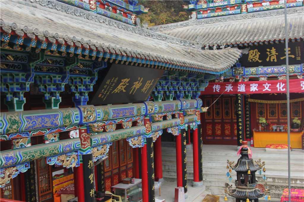 朝元观财神殿