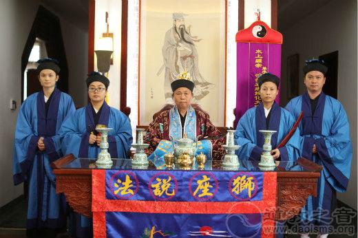 戊戌年南岳衡山道院传戒活动大师介绍