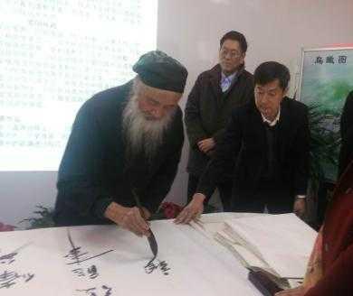 活动预告:中国道教协会道家书画院将举办中国道教当代高道大德艺术名家书画艺术精品展