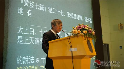"""清华大学国家遗产中心举办""""洞天福地与东亚文化意象""""工作会议"""